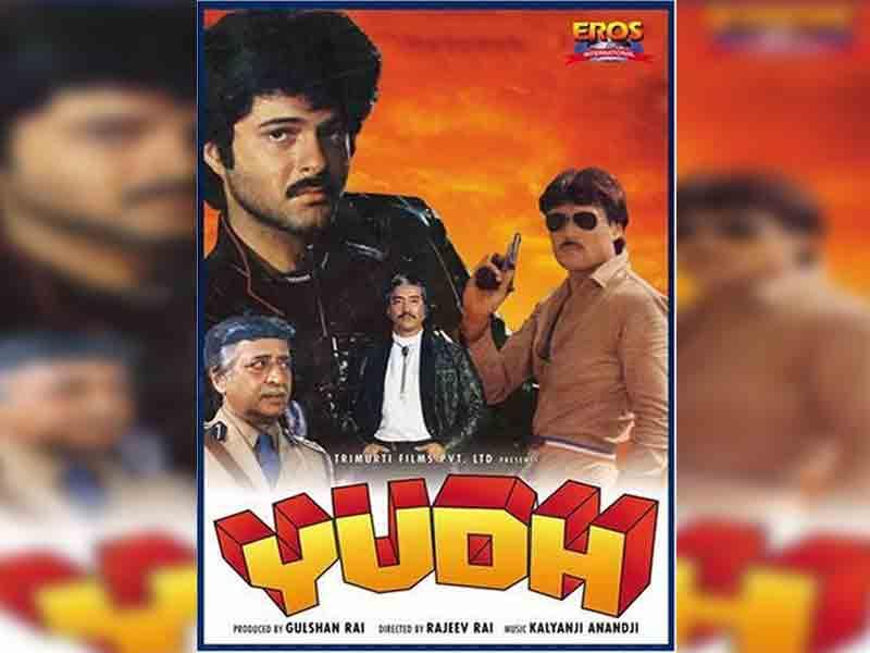 Мир криминала / Yudh 1985