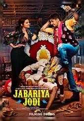Вместе поневоле / Jabariya Jodi