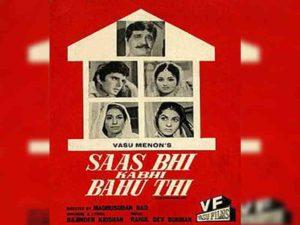 Индийские сериалы и фильмы 4