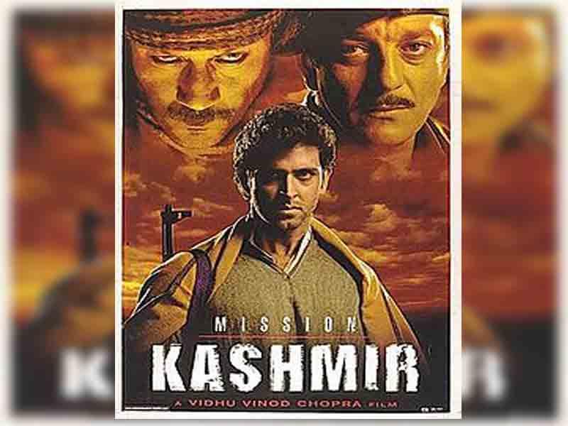 Миссия «Кашмир» / Mission Kashmir 2000 индийский фильм онлайн 2