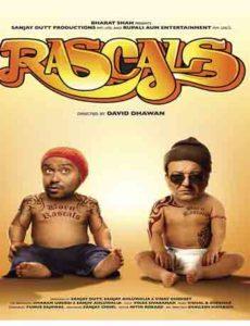 Мошенники / Rascals 2011