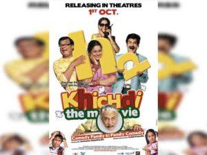 Мешанина / Khichdi: The Movie 2010