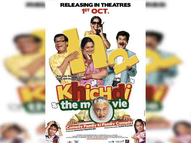 Мешанина / Khichdi: The Movie 2010