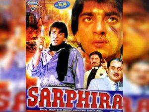 Не от мира сего / Sarphira 1992