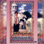 Мечты джентльмена / Raju Ban Gaya Gentleman 1992