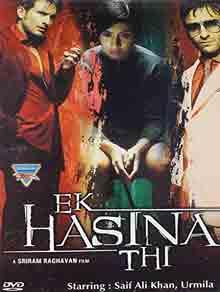 Месть обманутой женщины / Ek Hasina Thi 2004
