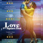 Ипотечная любовь / Love Per Square Foot 2018 индийский фильм онлайн 1