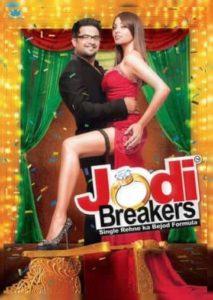 Поможем развестись / Jodi Breakers