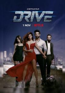 Драйв / Drive 2019 индийский фильм онлайн