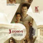 Три истории / 3 Storeys