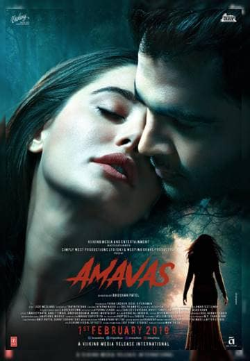 Лунное затмение / Amavas 2019