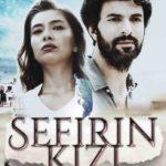Дочь посла / Sefirin Kızı 2019
