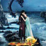 Легенда о древнем мече / Gu jian qi tan zhi liu yue zhao ming 2018