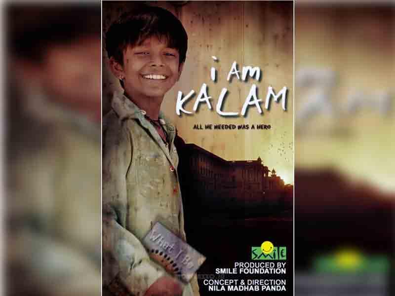 Меня зовут Калам