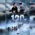 Сто двадцать / 120 турецкий фильм