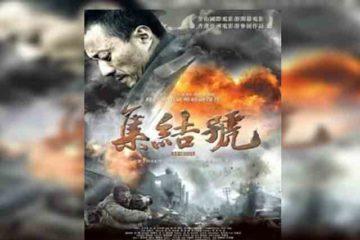 Во имя чести / Ji jie hao 2007