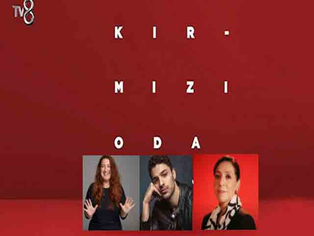 Красная комната / Kirmizi Oda