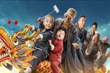 Двор Улун / Xin wu long yuan zhi xiao nao jiang hu 2018