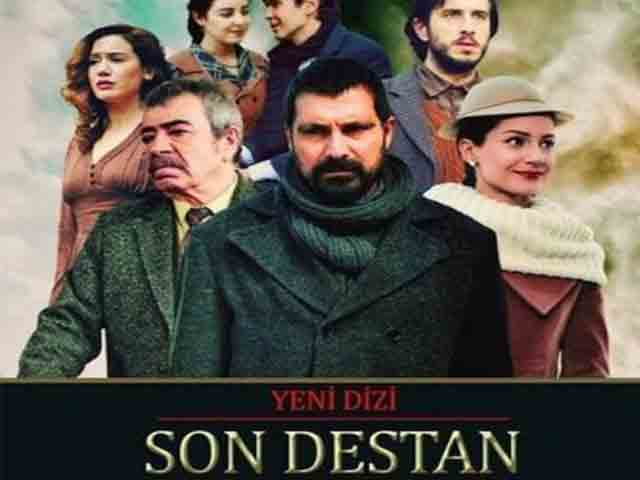 Последняя история / Son Destan 2017 турецкий сериал смотреть онлайн