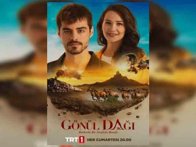 Гора сердец / Gonul Dagi (2020