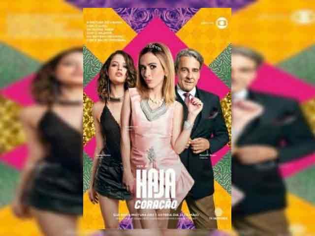 С замиранием сердца / Haja Coração 2016 бразильский сериал смотреть онлайн