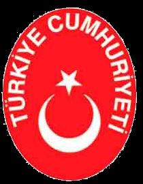 Смотреть турецкие сериал на русском языке