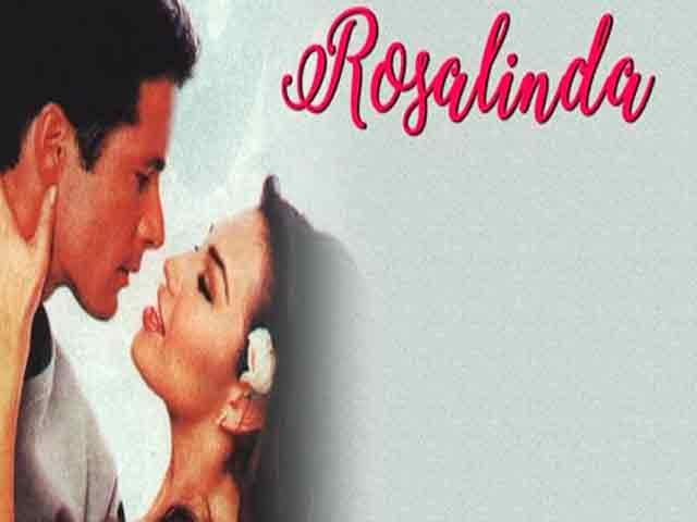 Розалинда