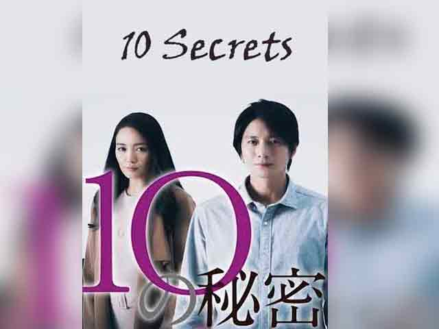 10 секретов