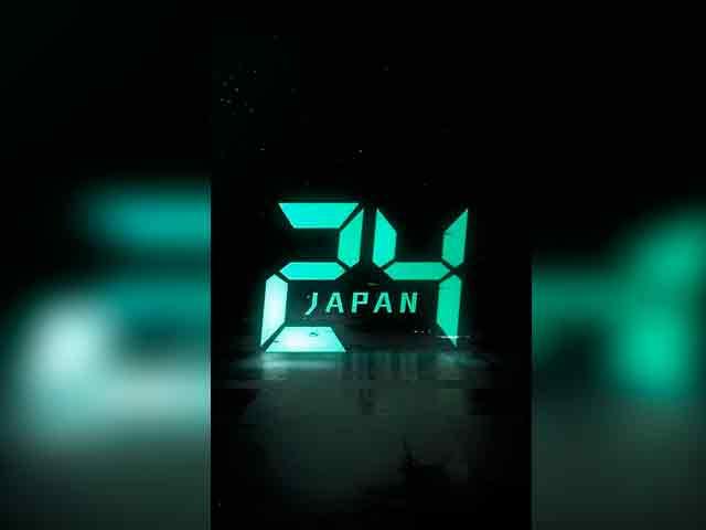 24 часа Япония