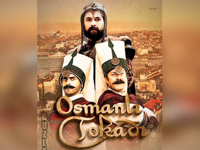 Османская пощечина / Osmanli Tokadi 2013